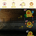 Screenshot_2013-06-27-15-47-13.png