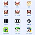 Screenshot_2013-06-27-15-58-37.png