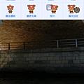 Screenshot_2013-06-27-15-58-53.png
