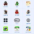 Screenshot_2013-06-27-15-52-33.png