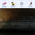 Screenshot_2013-06-27-15-53-15.png