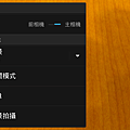 Screenshot_2013-07-03-12-55-25.png