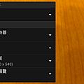 Screenshot_2013-07-03-12-55-41.png
