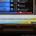 DSCN3191 (复制).jpg