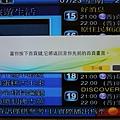 DSCN3192 (复制).jpg