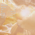 Screenshot_2013-08-13-10-42-22.png