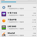 Screenshot_2013-08-30-11-06-45.png