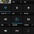 Screenshot_2013-08-30-11-08-11.png