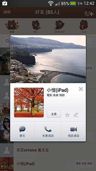 Screenshot_2013-09-24-12-42-03.png