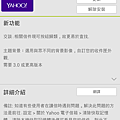 Screenshot_2013-10-11-10-03-02.png