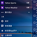 Screenshot_2013-10-11-11-59-40.png