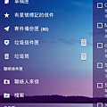 Screenshot_2013-10-11-12-09-18.png