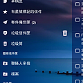 Screenshot_2013-10-11-12-09-32.png