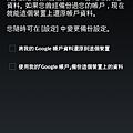 Screenshot_2013-10-25-09-27-03.png