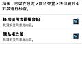 Screenshot_2013-10-25-09-28-06.png