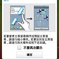 Screenshot_2013-10-25-09-30-26.png