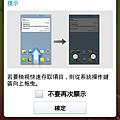 Screenshot_2013-10-25-09-30-34.png