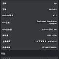Screenshot_2013-10-25-13-01-51.png