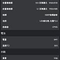 Screenshot_2013-10-25-13-02-46.png