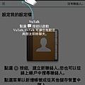 Screenshot_2013-10-25-21-43-11.png