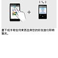 Screenshot_2013-10-25-21-43-44.png