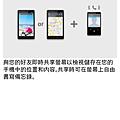 Screenshot_2013-10-25-21-43-53.png