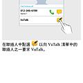 Screenshot_2013-10-25-21-43-30.png