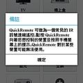 Screenshot_2013-10-25-21-57-05.png