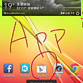 Screenshot_2013-10-25-22-04-27.png