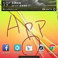 Screenshot_2013-10-25-22-04-33.png