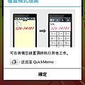 Screenshot_2013-10-25-22-04-51.png