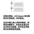 Screenshot_2013-10-25-22-10-25.png