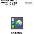 Screenshot_2013-10-25-22-10-44.png