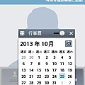 Screenshot_2013-10-25-22-12-42.png