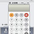 Screenshot_2013-10-25-22-15-00.png