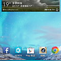Screenshot_2013-10-25-22-19-17.png