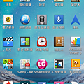 Screenshot_2013-10-25-22-19-35.png