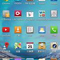 Screenshot_2013-10-25-22-21-23.png