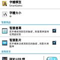 Screenshot_2013-10-25-22-23-08.png