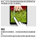 Screenshot_2013-10-25-22-24-03.png