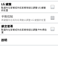 Screenshot_2013-10-25-22-24-44.png