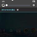 Screenshot_2013-10-25-22-26-46.png
