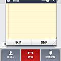 Screenshot_2013-10-26-07-42-38.png