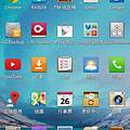 Screenshot_2013-10-26-09-10-16.png