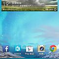 Screenshot_2013-10-26-09-10-31.png
