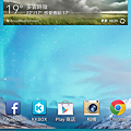 Screenshot_2013-10-26-09-13-51.png