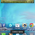 Screenshot_2013-10-26-09-13-57.png