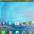 Screenshot_2013-10-26-09-14-20.png