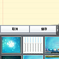 Screenshot_2013-10-26-09-19-26.png