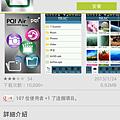 Screenshot_2013-11-03-09-10-50.png